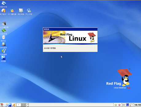 redflag-linux-os